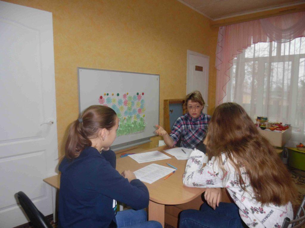 занятие ведет педагог-психолог Тюрина наталья Николаевна