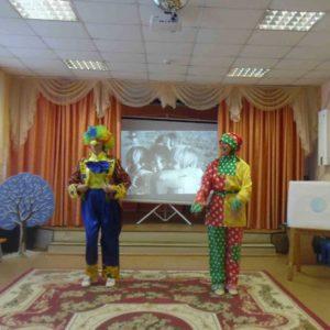 клоуны Бом и Петрушка