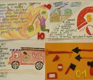 Выставка детских рисунков и поделок